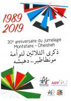 Flyer « 1989-2019, 30e anniversaire du jumelage Montataire-Dheisheh » - Comité de jumelage, septembre 2019