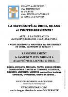 Tract « Nous exigeons le maintien des maternités de Creil, Clermont et Senlis ! » - Comité de défense, 14 juin 2018
