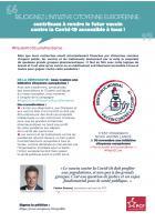 Flyer « #PasdeProfitsurlaPandemie : rejoignez l'initiative citoyenne européenne ! » - PCF, 30 novembre 2020
