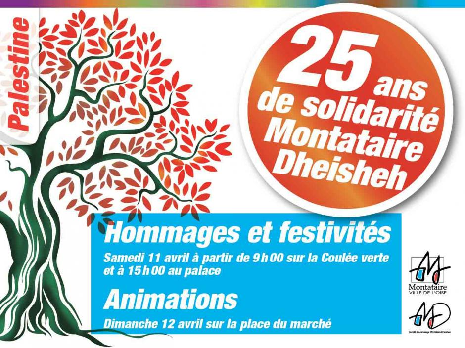 11 & 12 avril, Montataire - 25 ans de solidarité Montataire-Dheisheh