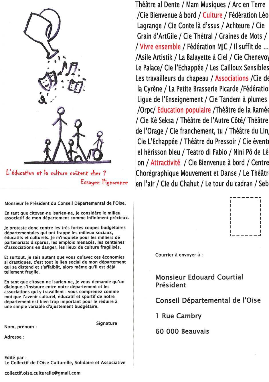 Contre les très fortes coupes budgétaires départementales qui ont frappé les milieux sociaux, éducatifs et culturels - Oise, juillet 2016