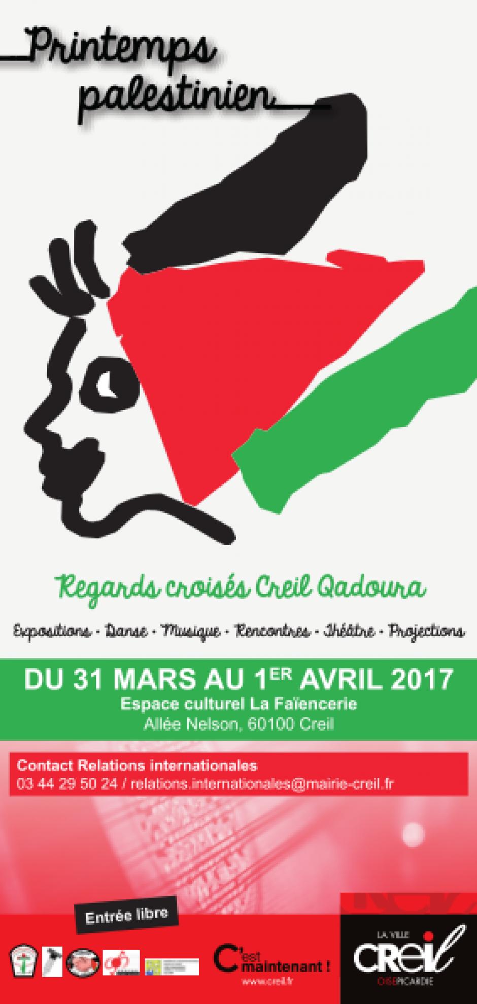 31 mars et 1er avril, Creil - Printemps palestinien 2017