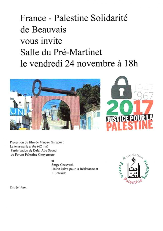24 novembre, Beauvais - AFPS-1967-2017, justice pour la Palestine