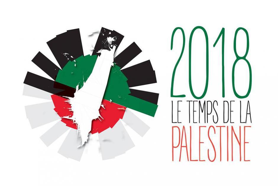 31 mars, Clermont - AFPS-Ciné-débat « À la rencontre d'un pays perdu », avec Sandrine Mansour