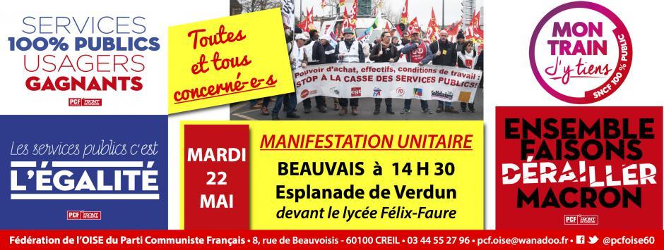 22 mai, Beauvais - Journée nationale d'action pour donner un nouvel avenir à la Fonction publique