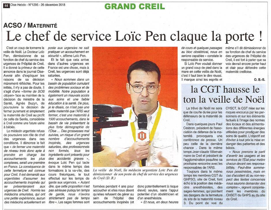 20181226-OH-Creil-Le chef de service Loïc Pen claque la porte !