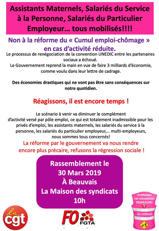 30 mars, Beauvais - Rassemblement contre la réforme du « cumul emploi-chômage »