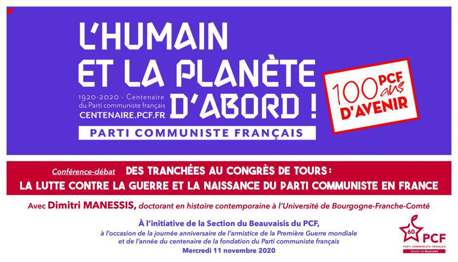Centenaire du PCF : « Des tranchées au Congrès de Tours : la lutte contre la guerre et la naissance du Parti communiste en France »