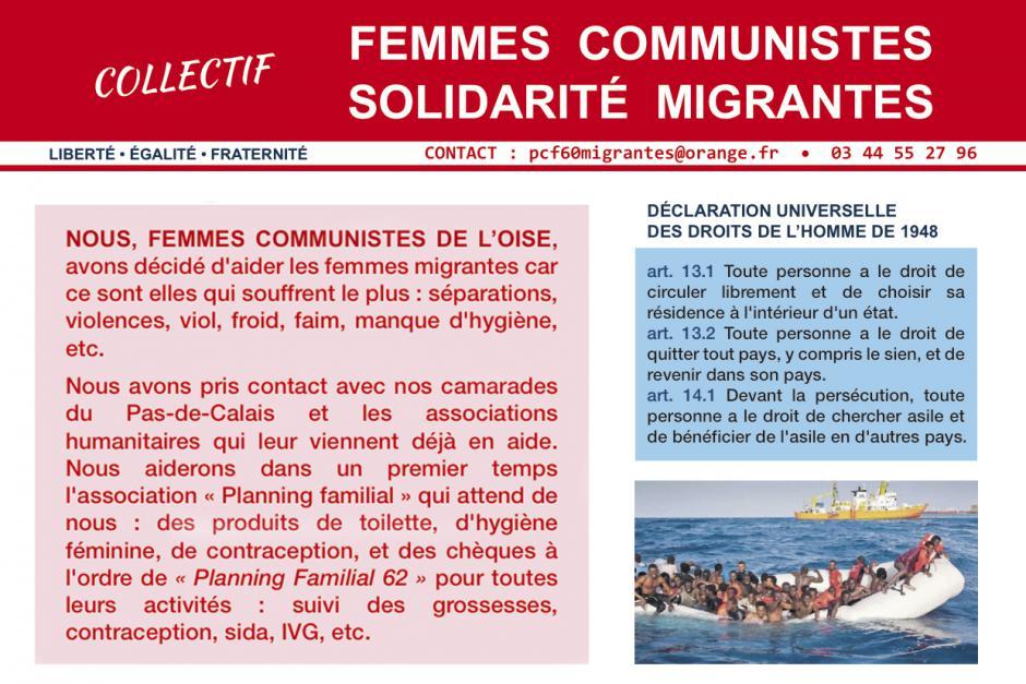 Agissez avec le collectif « Femmes Communistes Solidarité Migrantes »
