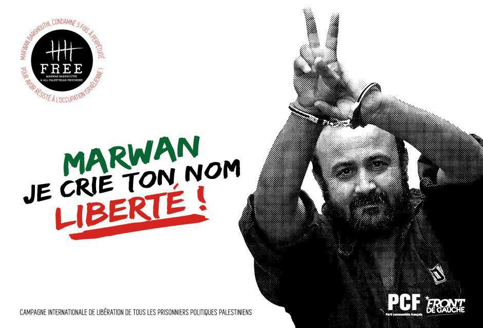 Déclaration du PCF à l'occasion de la journée internationale de solidarité avec les prisonniers politiques palestiniens et en soutien aux grévistes de la faim